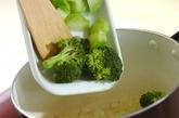 白菜とブロッコリーのクリームスープの作り方1