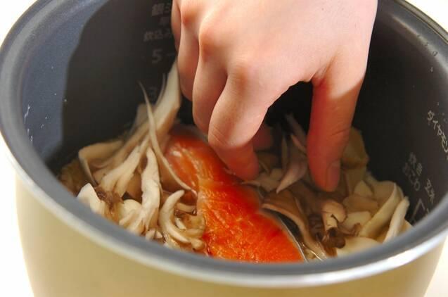 鮭とユリネの炊き込みご飯の作り方の手順2