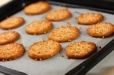 小麦グルテンフリークッキーの作り方4
