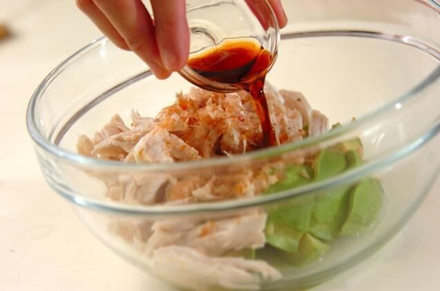 アボカドとささ身のサラダの作り方の手順4