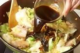 回鍋肉(ホイコーロー)の作り方4