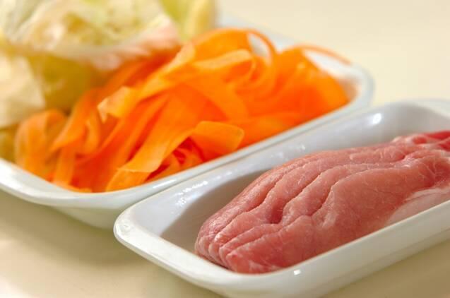 ゴマダレの豚しゃぶの作り方の手順1