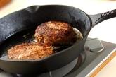 スキレットの煮込みハンバーグの作り方2