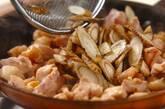 鶏肉とゴボウの混ぜご飯の作り方3