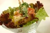 サーモンのタルタルサラダの作り方3