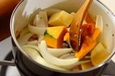 カボチャのカレーの作り方2