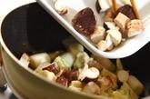 カリフラワーと鶏もも肉のピリ辛炒めの作り方4