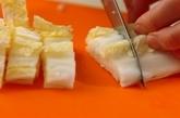 白菜とニンジンのみそ汁の下準備1