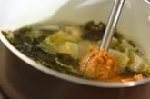白菜とニンジンのみそ汁の作り方1
