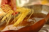 ピリ辛中華風豚しゃぶの作り方2