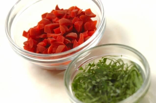 焼きアジご飯の作り方の手順1