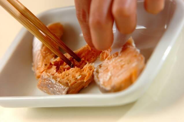 鮭と大根の炊き込みご飯の作り方の手順5