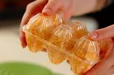 チーズインライスボールの作り方3