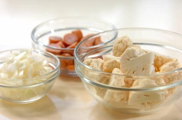 カリフラワーのコンソメスープの作り方の手順1