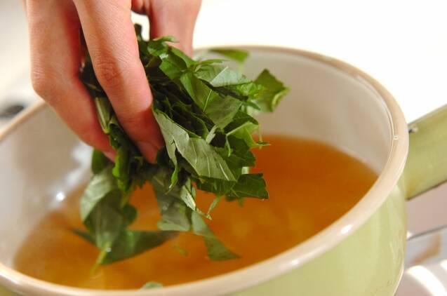 刻みモロヘイヤのスープの作り方の手順3