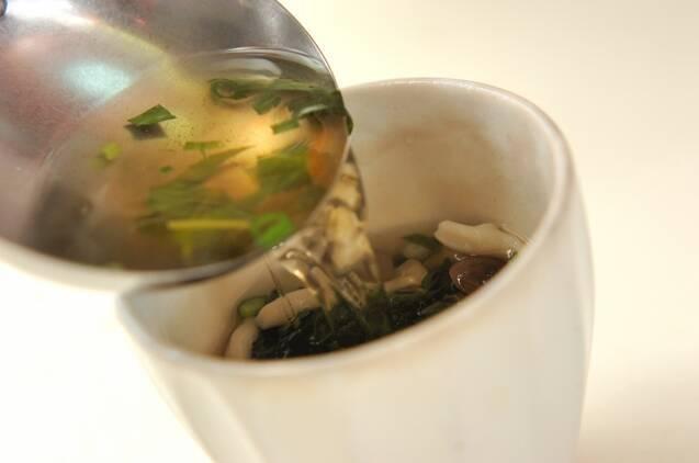 刻みモロヘイヤのスープの作り方の手順4