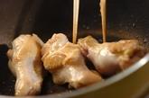 鶏手羽元のオレンジ煮の作り方1