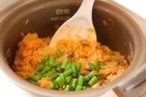 炊き込みチキンピラフの作り方3