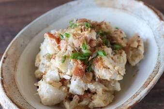 里芋とおかか梅の和風ポテトサラダ