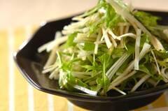 大根と水菜の中華ドレッシングサラダ
