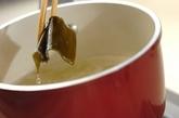 和風チキンスープの作り方1