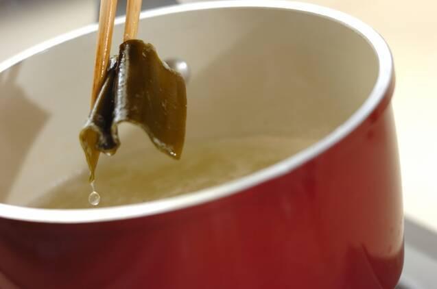 和風チキンスープの作り方の手順2