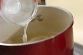 和風チキンスープの作り方2