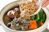 黒ごま坦々納豆鍋の作り方3