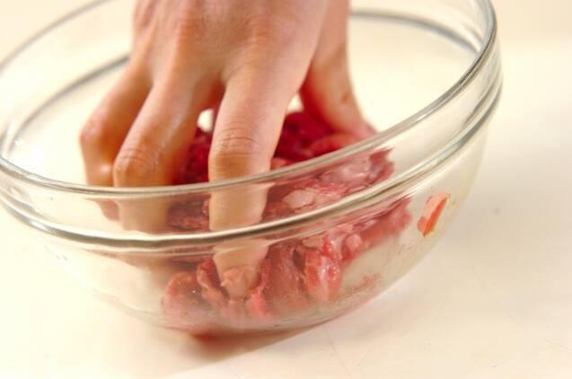 マイタケ入り青椒肉絲(チンジャオロース)の作り方の手順1