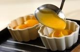 黄桃グラタンの作り方2