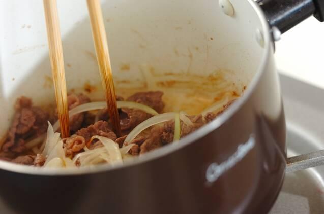 牛肉とワカメのスープの作り方の手順2