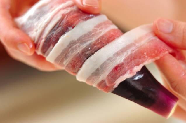 ナスの肉巻きフライの作り方の手順2