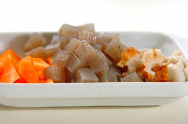 常備菜にも嬉しい五目豆煮の作り方の手順2