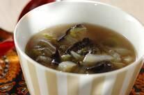 白菜とキクラゲのスープ