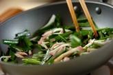 ニラカマ炒めの作り方1