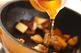 鶏肉とタケノコのレンジおこわの作り方2