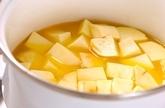 サツマイモの茶巾絞りの作り方1