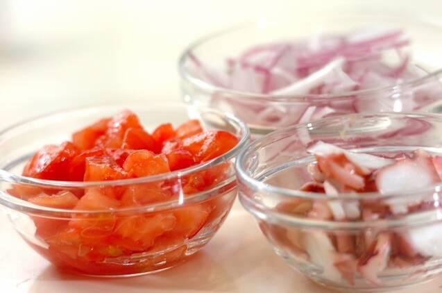 サルサ素麺の作り方の手順2