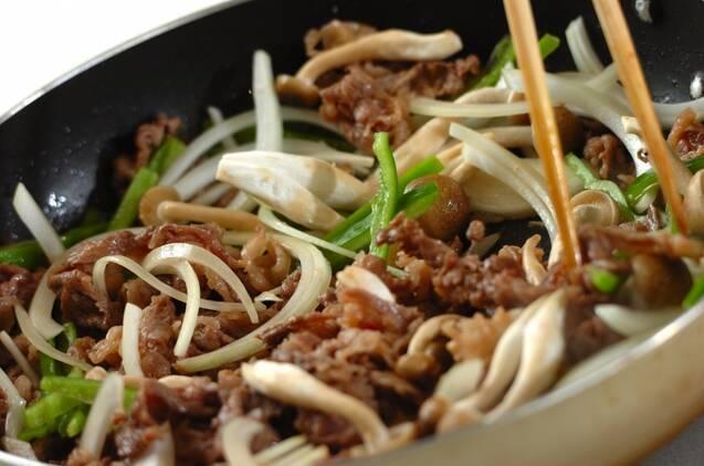 牛肉の甘辛炒めの作り方の手順3