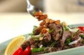 牛肉とクレソンのサラダの作り方2