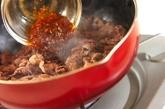 焼き肉丼の作り方2