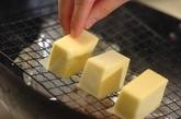 プロセスチーズの燻製の作り方2
