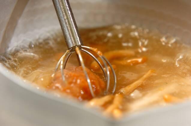 ナメコと大根のみそ汁の作り方の手順2