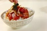 マグロの漬け丼の作り方2