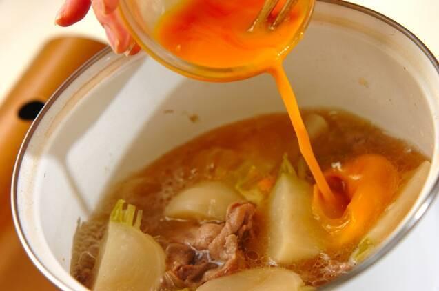 カブと豚のスープの作り方の手順5