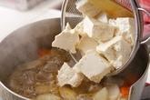 けんちん煮の作り方3