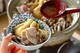 豚ゴボウ鍋の作り方7