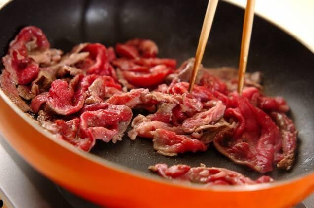 牛肉の黒コショウ炒めの作り方の手順4