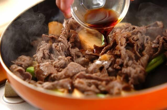 牛肉の黒コショウ炒めの作り方の手順5