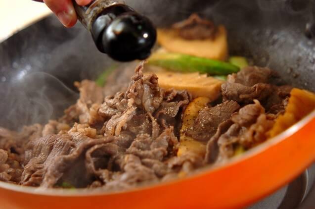 牛肉の黒コショウ炒めの作り方の手順6
